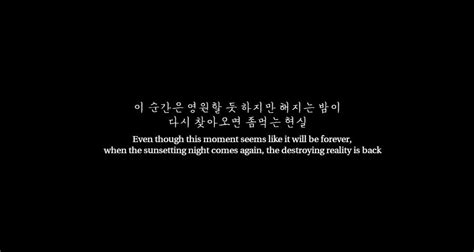 - Intro: 화양연화 (In The Mood For Love), BTS- | Songtext
