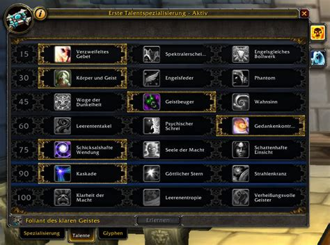 WoW: Patch 6